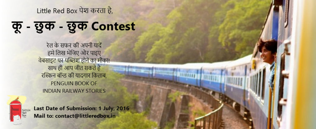 contest 3